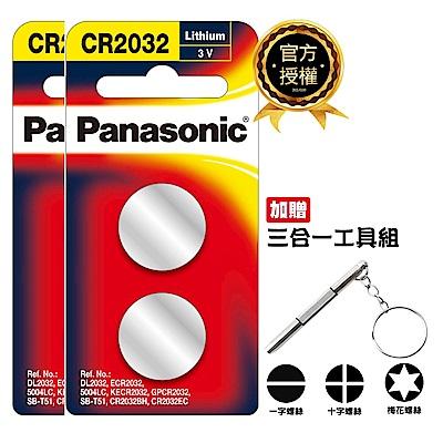 Panasonic 國際牌 CR2032 鈕扣型電池 3V專用鋰電池(4顆入)