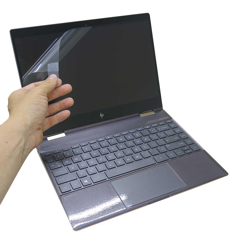 EZstick HP X360 Conve 13 ae500TU 專用 螢幕保護貼