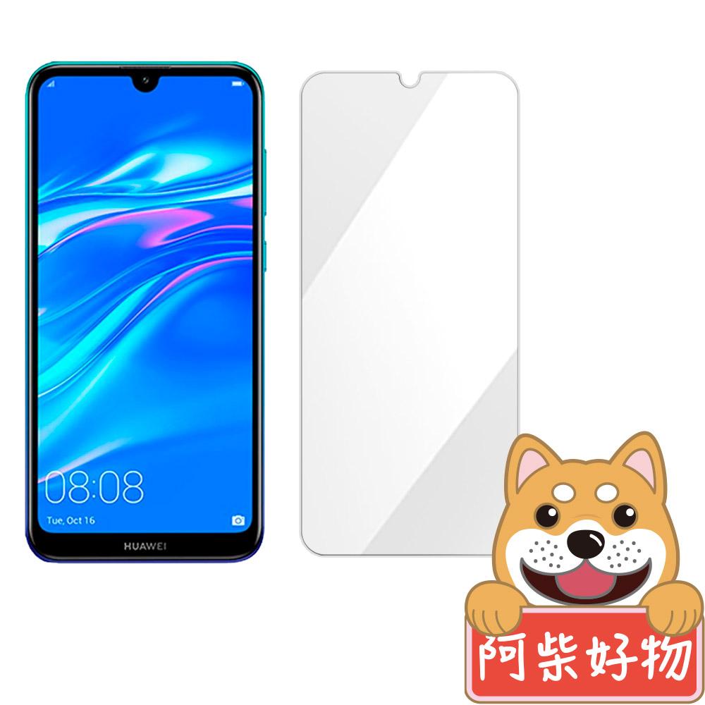 阿柴好物 HUAWEI Y7 Pro 2019 非滿版 9H鋼化玻璃貼