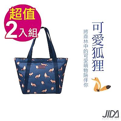 【暢貨出清】JIDA 清新文雅韓式大容量肩背包-2入