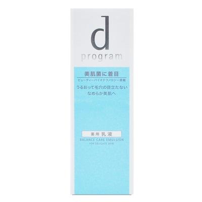 SHISEIDO資生堂 敏感話題 均衡益生乳液 100ml
