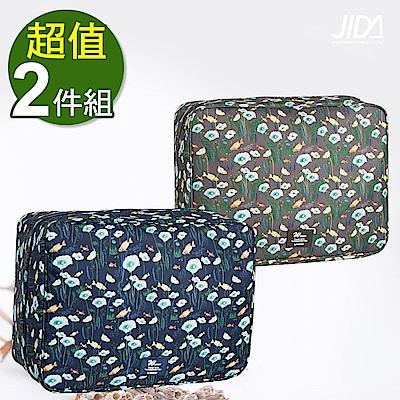【暢貨出清】JIDA 多彩繽紛旅遊行李拉桿包/小型手提行李箱-2入