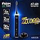 法國-阿基姆AGiM 充電式防水聲波電動牙刷 AT-401-BK product thumbnail 2