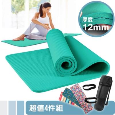 台灣製 VOSUN 限量款 加厚NBR_環保無毒瑜珈墊/睡墊 超值套餐組(12mm+)_蒂芬妮藍