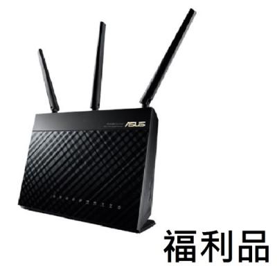 福利品 ASUS 華碩 RT-AC68U(AC1900 雙頻 Gigabit無線路由器)