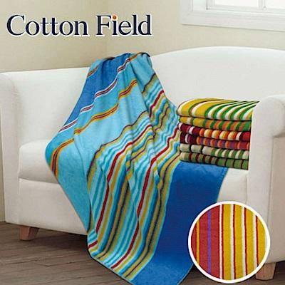 棉花田 彩虹 條紋超細纖維隨意毯-3色可選(130x170cm)