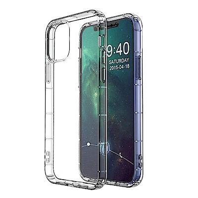 iPhone 12 透明 氣墊空壓殼 手機殼 保護殼 防摔殼 手機保護殼-i12 氣墊*1