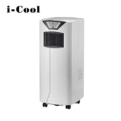 i-COOL 移動式冷氣 MY-8057