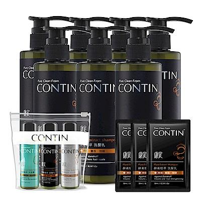 CONTIN康定 超值11件組 (酵素植萃洗髮乳*7+旅行組*1+試用包*3)