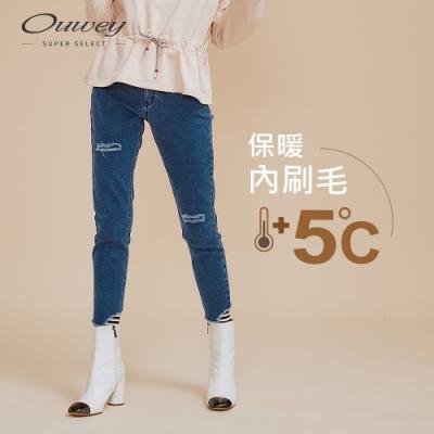 OUWEY歐薇 休閒感貼身磨毛微刷破牛仔褲(黑/藍)