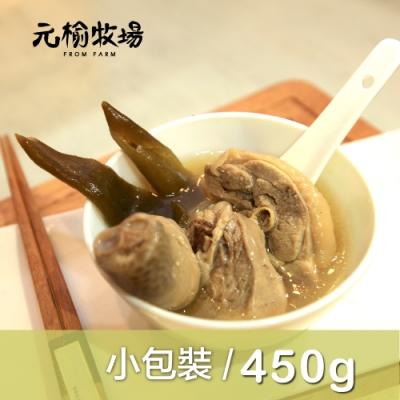 任選_元榆 剝皮辣椒雞湯-小包裝(450g/包)