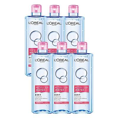 (箱購買三送三)巴黎萊雅 三合一卸妝潔顏水 保濕型400ml