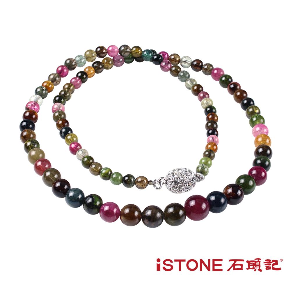 石頭記 碧璽項鍊-彩虹花園-夢幻