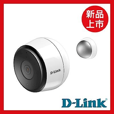 D-Link友訊 DCS-8600LH Full HD戶外室內無線網路攝影機 IP65防水