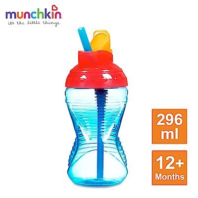 munchkin滿趣健-好握吸管防漏杯296ml-多色