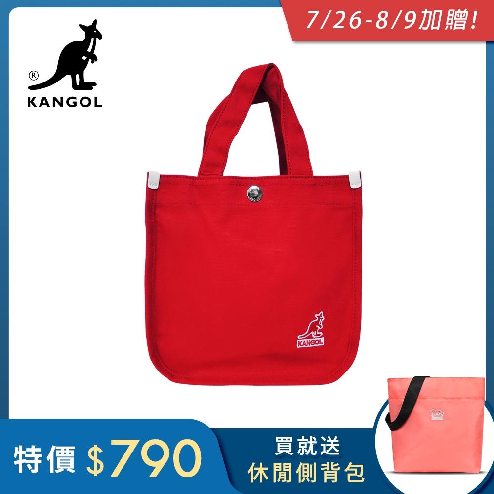 KANGOL 韓版極簡玩色-MINI帆布斜背小方包-棗紅KGC1215