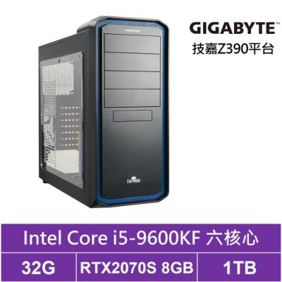 技嘉Z390平台[獵妖判官]i5六核RTX2070S獨顯電玩機