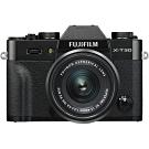 (無卡-12期)FUJIFILM X-T30 XC15-45mm 變焦鏡組(公司貨)