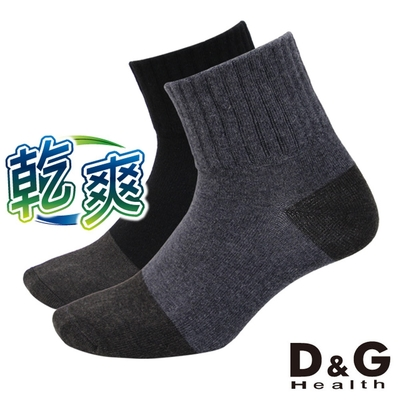 D&G抗菌消臭乾爽1/2男學生襪-灰/黑兩色10雙組(D407)台灣製造