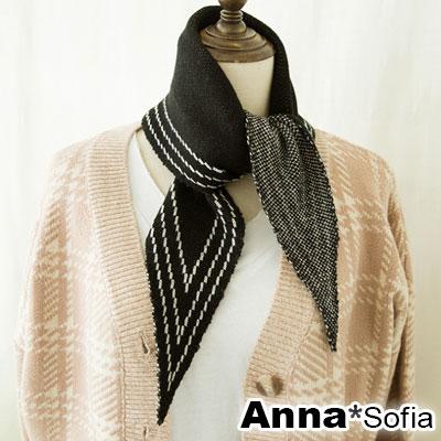 【滿額再75折】AnnaSofia 三角框邊線 針織領巾短圍巾(酷黑系)