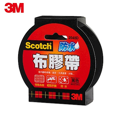 3M 2048D 強力防水布膠帶-黑 (48mmx15yd)