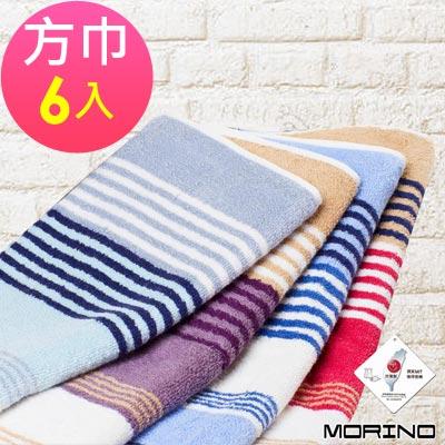 MORINO摩力諾 彩條緹花方巾(超值6入組)
