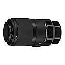SIGMA 70mm F2.8 DG MACRO  ART(公司貨)