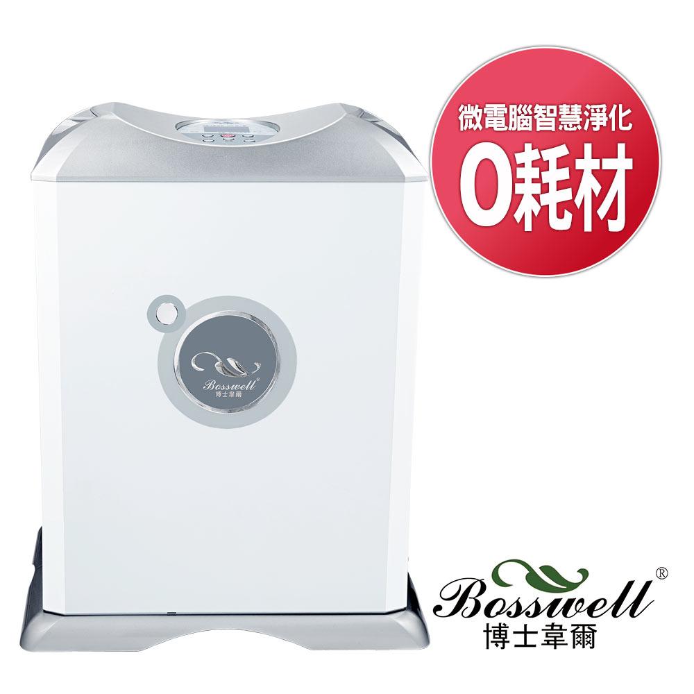 BOSSWELL博士韋爾 ZB2200SWX 智慧控制 電離式空氣清淨機