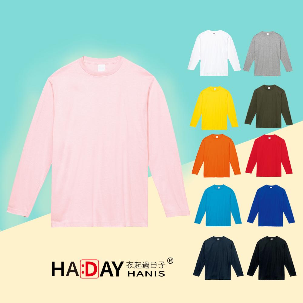 HADAY 超人氣5.6盎司 薄長袖 全棉圓領T恤 委託日本設計 粉紅