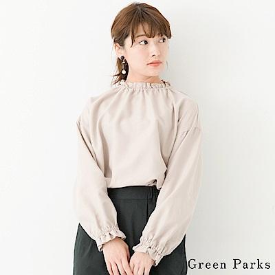 Green Parks 荷葉領口設計襯衫上衣