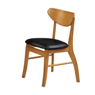 Boden-亞當實木皮面餐椅/單椅(黑色)-43x43x75cm