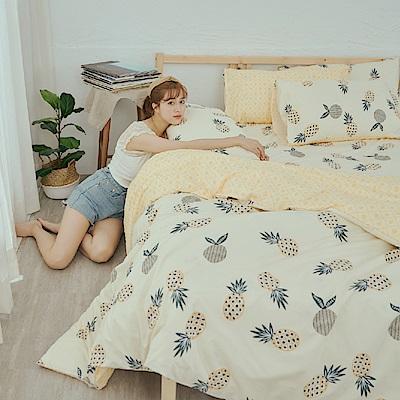 BUHO 柔絲絨雙人四件式舖棉兩用被床包組(盛夏旺梨)