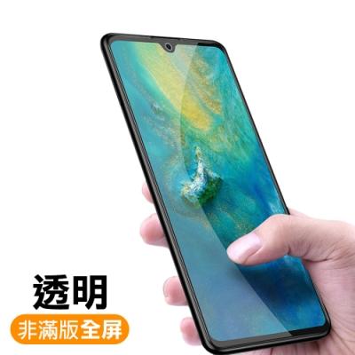 華為 P30 非滿版 9H鋼化玻璃膜 手機螢幕保護貼-超值3入組