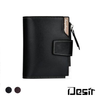 【Desir】歐美帶扣亮面多卡拉鍊零錢包短夾