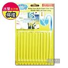 Sani Sticks 水管疏通清潔去汙棒-檸檬香味 12支/組