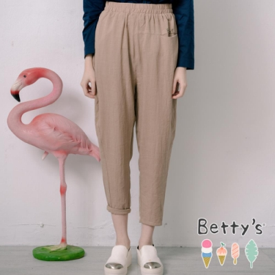 betty's貝蒂思 簡約口袋印字休閒長褲(卡其)