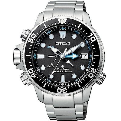 CITIZEN星辰 光動能 極限海底200米潛水錶(BN2031-85E)-46mm