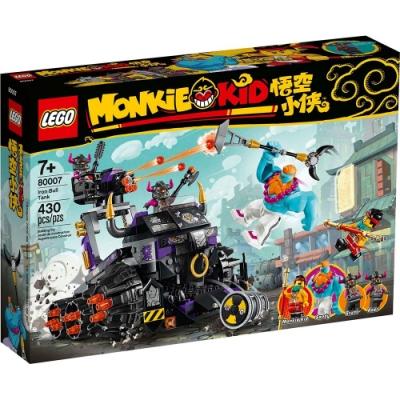 樂高LEGO 悟空小俠系列 - LT80007 牛魔暗黑戰車