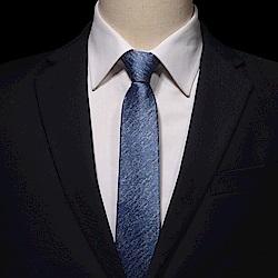 拉福   領帶窄版領帶6cm領帶手打領帶(星空)
