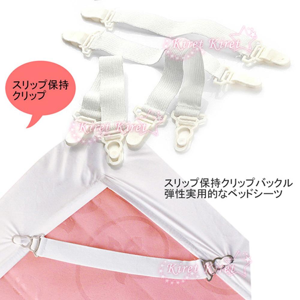 【超值12入】Kiret 床單防滑扣 床單扣 床罩夾