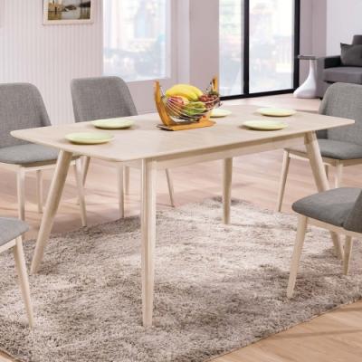 H&D 帕特橡木53.尺拉合餐桌
