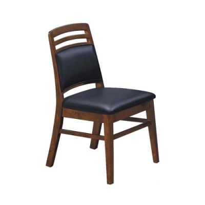 柏蒂家居-卡莉實木餐椅(單椅)-47x42x85cm