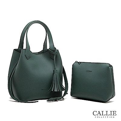 CALLIE | 米蘭經典 | 流蘇綴2way子母托特包 森林綠