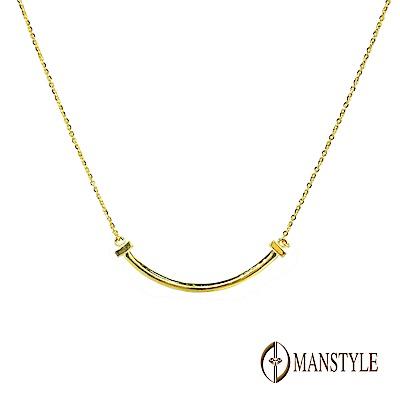 MANSTYLE 微笑 黃金小套鍊 (約1.18錢)