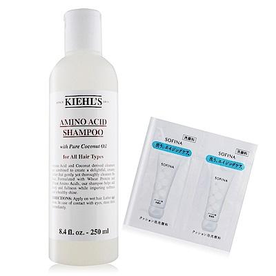 KIEHLS 契爾氏 氨基酸洗髮精250ml+專櫃清潔卸妝試用包(隨機出貨)X1