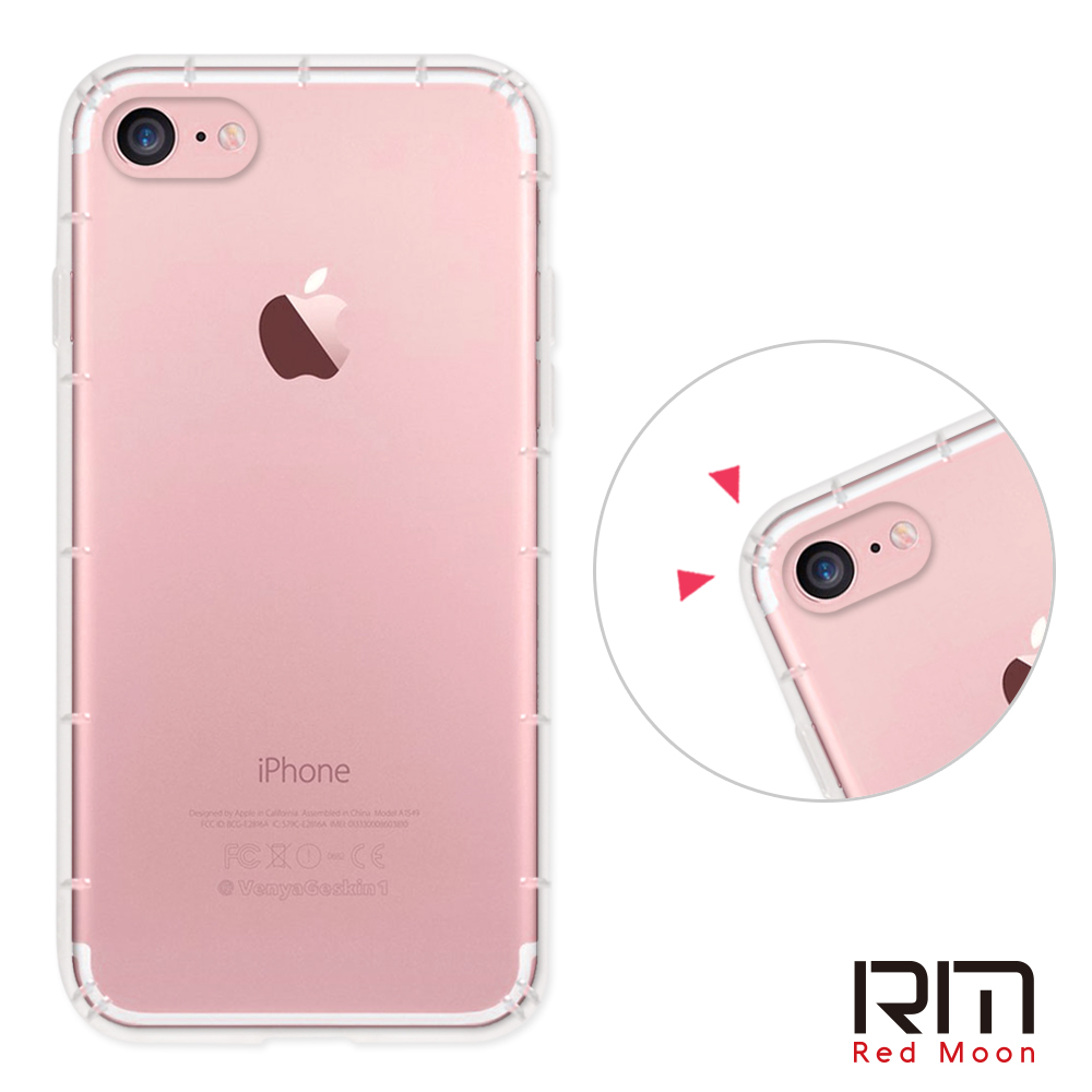 RedMoon APPLE iPhone SE 2代 / iPhone8 / iPhone7 4.7吋 防摔氣墊透明TPU手機軟殼