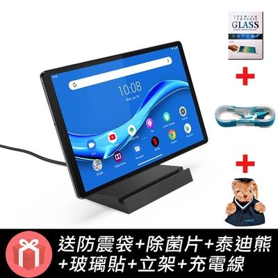 聯想 Lenovo Smart Tab M10 Plus(第2代)TB-X606F 10.3吋 WiFi 4G/128G 平板電腦超值組合(Bundle Google)