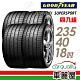 【固特異】EAGLE F1 SUPERSPORT F1SS 濕地操控輪胎_四入組_235/40/18 product thumbnail 1