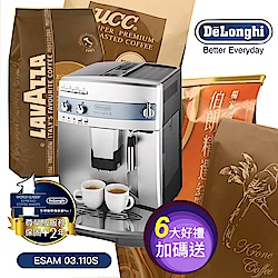 [義大利DeLonghi] ESAM03.110.S心韻型全自動義式咖啡機+送四品牌咖啡豆