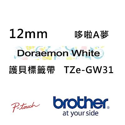 Brother TZe-GW31 哆啦A夢護貝標籤帶 ( 12mm 白底黑色 )